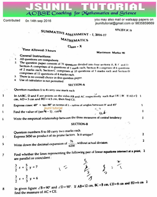 Class10 sa 1 sep 2016 original question papers added jsunil class10 sa 1 original social science question paper new cbse 2016 2017 10th social science sa 1 original paper 2016 17 1 malvernweather Choice Image