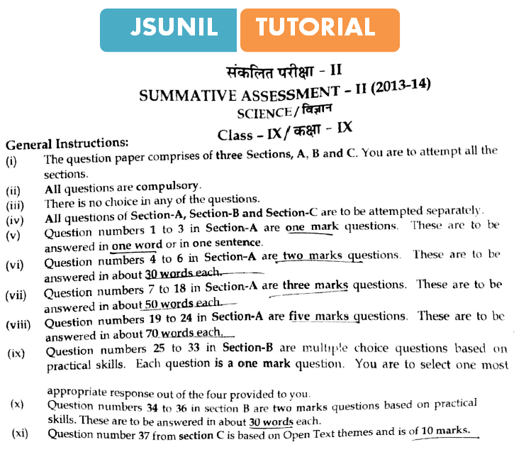 CBSE Sample Papers for Class    SA  Hindi Solved      Set   CBSE Board Exam      Sample Papers  SA   Class X   Social Science