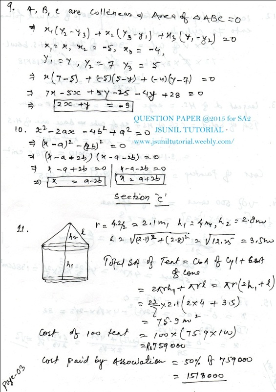 Board Paper Solutions (2015) Class: X: Maths 2015 Set 3: Solutions