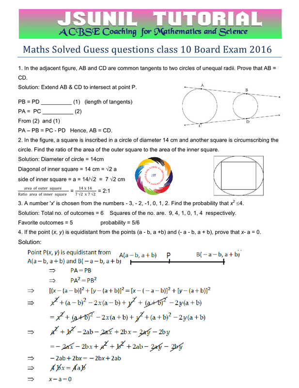 Maths solved guess questions class 10 board exam 2016 jsunil if the roots of the equation a2 b2 x2 2ac bdx c2 d2 0 are equal then prove that ab cd malvernweather Images