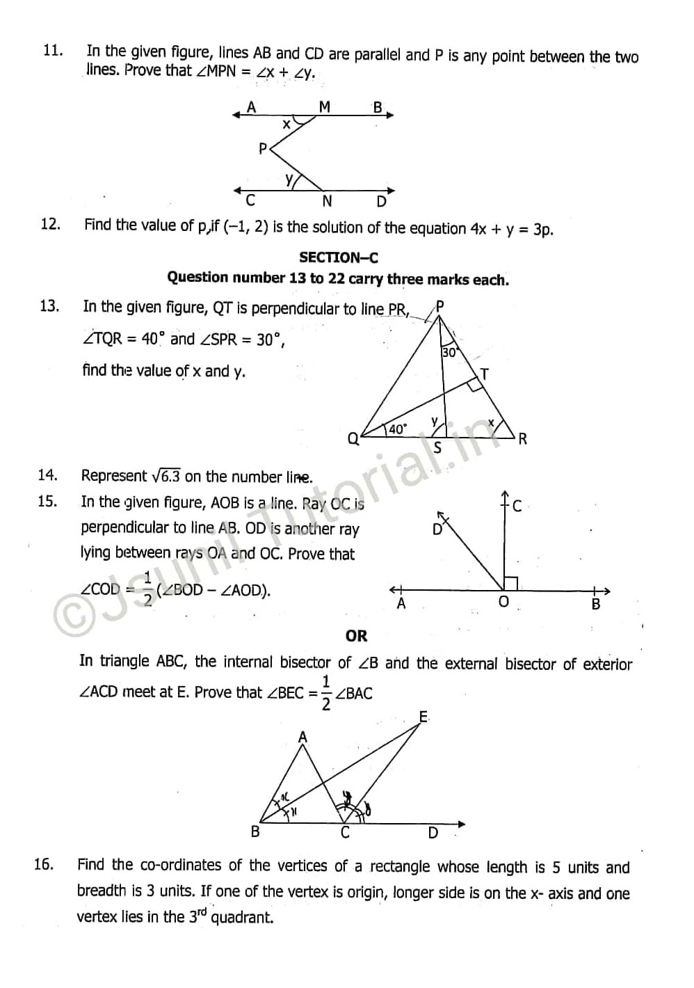 Cbse final exam maths 6th standard, College paper Sample - tete-de